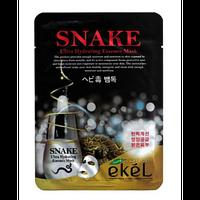 Увлажняющая тканевая маска Ekel со змеиным ядом