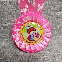 Медаль с розеткой двухсторонняя Выпускник детского сада. Розовая