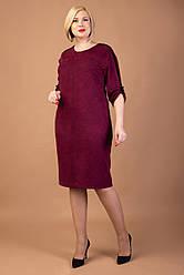 Классическое женское платье большого размера