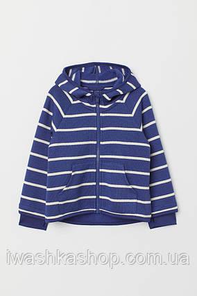 Теплая трикотажная куртка, толстовка в полоску на девочек 2 - 4 лет, р. 98 - 104, H&M