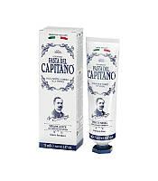 Паста зубная отбеливающая Pasta Del Capitano Whitening 1905, 75 мл