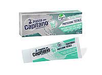Паста зубная Полная защита Pasta Del Capitano, Total Protectione, 75 мл