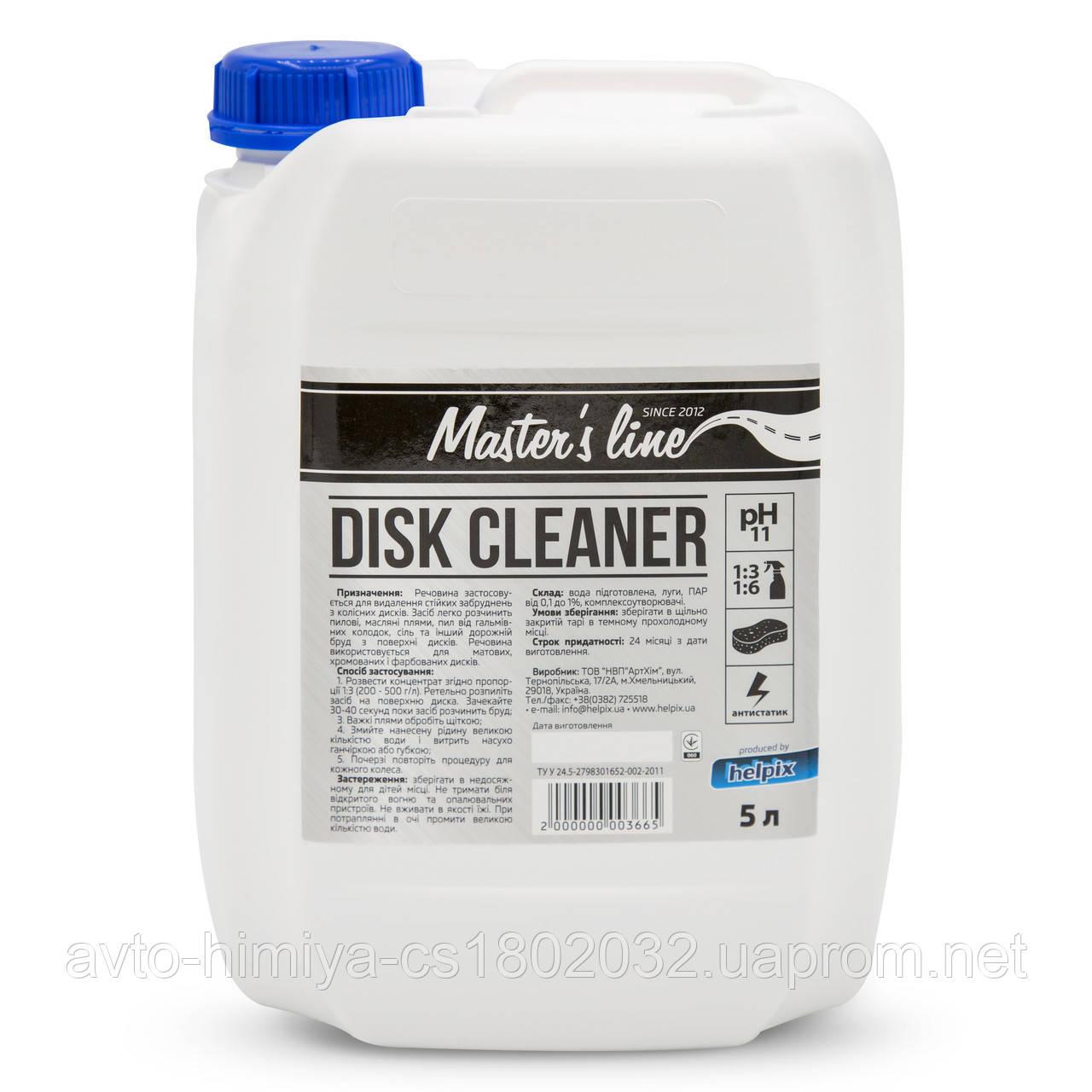Очисник дисків (кислотний) 5 л