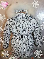 Теплое зимние пальто на девочку 34 размер (натуральная опушка-Белый Альбинос)