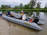 Надувной катамаран пвх с транцем под мотор SEA FISHER 610