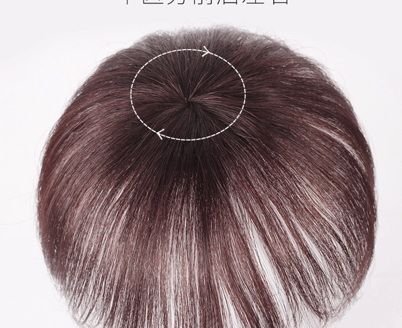Накладка волос на темья на заколках втулка (цвет горький шоколад ) 20 см