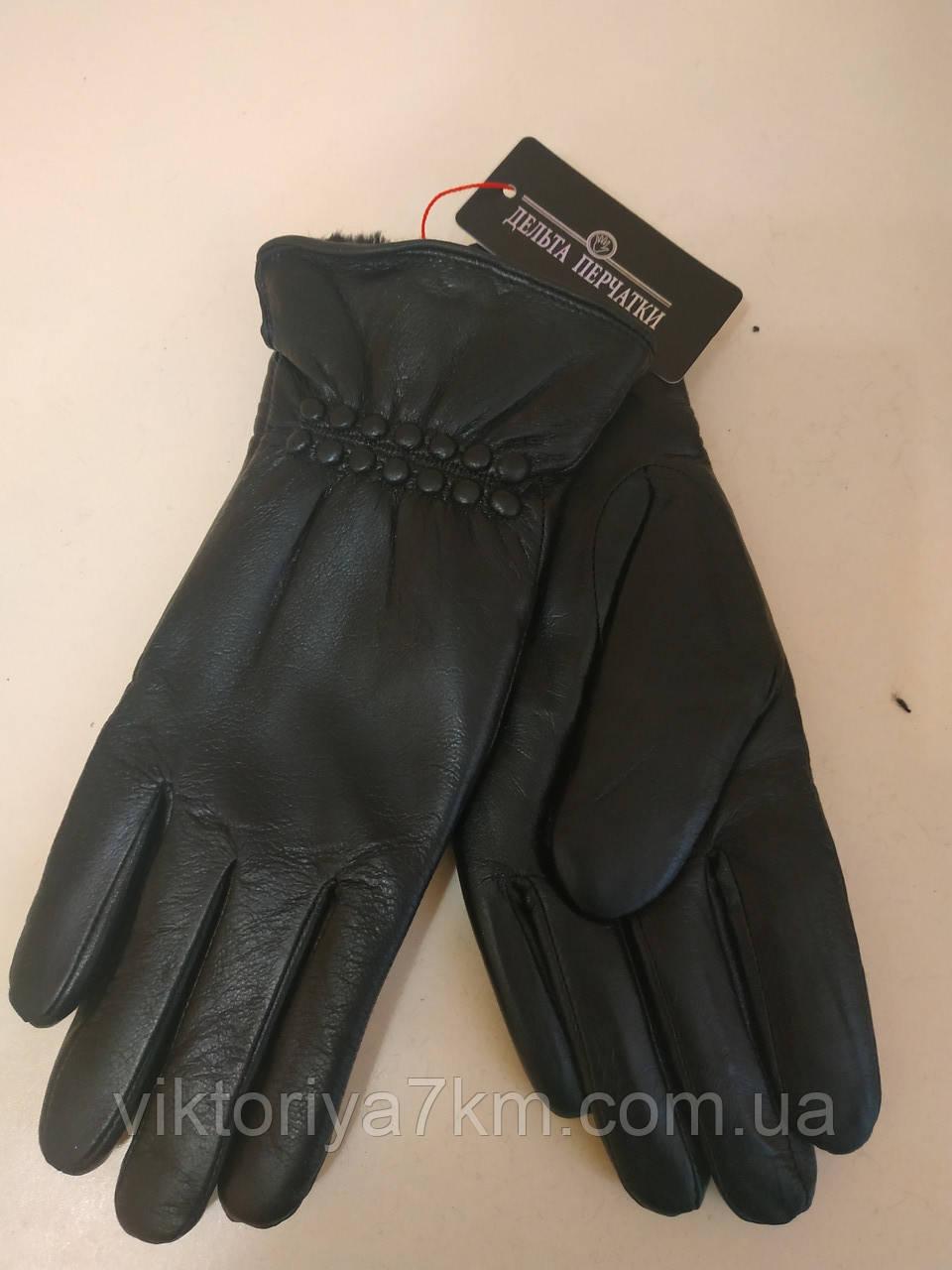 """Перчатки женские кожаные """"Winter"""" 5413"""