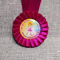 Медаль с розеткой Юная танцовщица. Бордовая