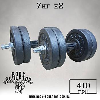 Гантелі 7 кг х2 (25 мм)