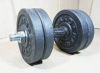 Гантелі 7 кг х2 (25 мм), фото 4