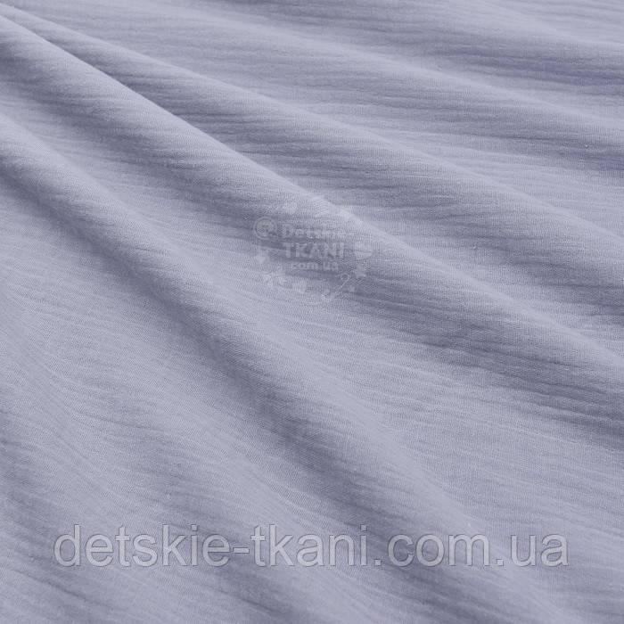 Двошаровий жатий муслін сірого кольору, ширина-135 см