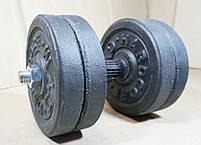 Гантелі 11 кг х2 (25 мм), фото 4