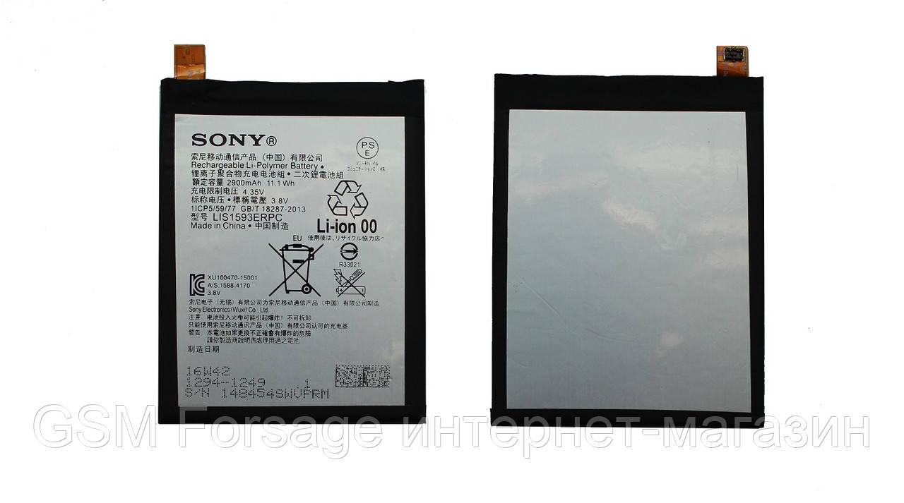 Аккумулятор Sony E6603 / E6633 / E6653 / E6683 Xperia Z5 LIS1593ERPC (2900 mAh) Original