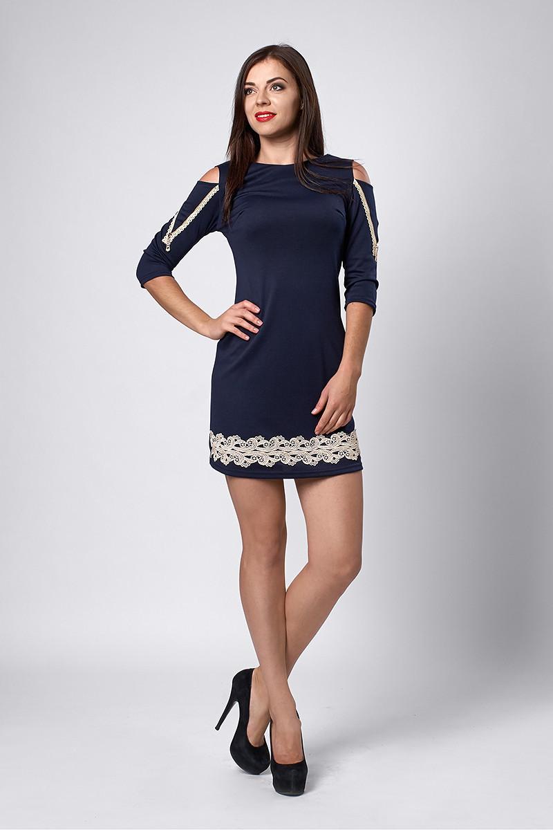 Платье мод №295-1, размеры 44,46 темно-синее