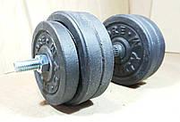 Гантелі 14 кг х2 (25 мм), фото 4