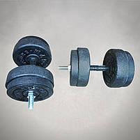 Гантелі 16 кг х2 (25 мм), фото 2