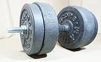 Гантелі 16 кг х2 (25 мм), фото 3