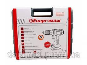 Шуруповерт аккумуляторный Энергомаш ДШ-3112Л, фото 3