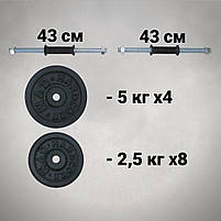 Гантелі 21 кг х2 (25 мм), фото 2