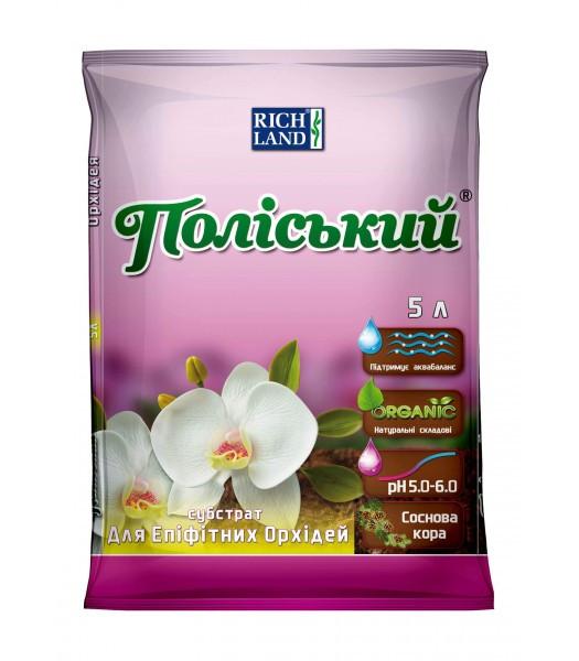 Субстрат Полесский для эпифитных орхидей 5л