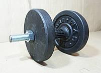 Гантелі 6 кг х2 (25 мм), фото 4