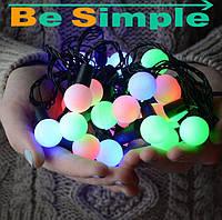 Новогодние гирлянды | Гирлянды | Гирлянда матовый шарик 28LED 5м (флеш) 10мм (ЧП) RGB RD-7100