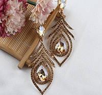 Серьги люстры длинные, серьги бижутерия, свадебные серьги