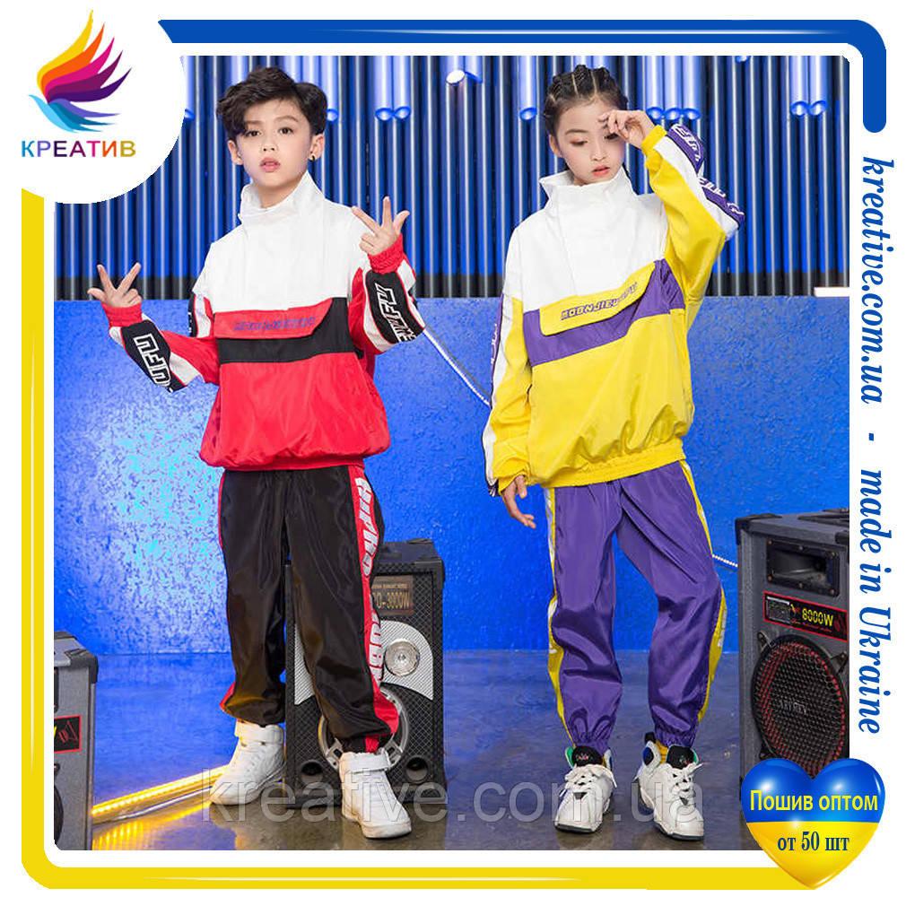 Спортивный  яркий костюм 2020 (под заказ от 20 шт)