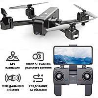 Квадрокоптер дрон SJ Z5 GPS  5G камера Full HD 1080p Черный