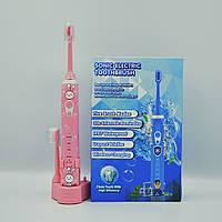 Электрическая детская зубная щетка Sonic Electric 603 звуковая многофункциональная водостойкая розовая