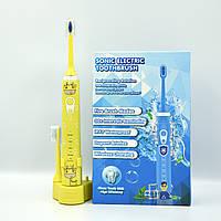 Электрическая детская зубная щетка Sonic Electric 603 звуковая многофункциональная водостойкая желтая