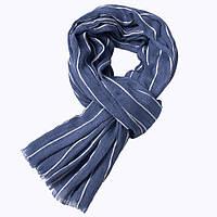 Мужской шарф полосатый синий