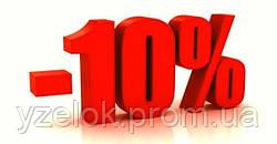 -10% на все наборы Алмазной мозаики