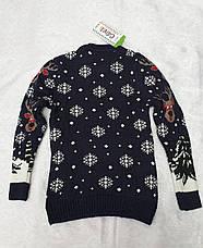 Вязаный свитер с оленями для девочек Индиго, фото 2