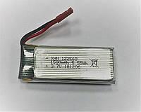 Аккумулятор для квадрокоптера RC 8807 1500 mAh 3.7V