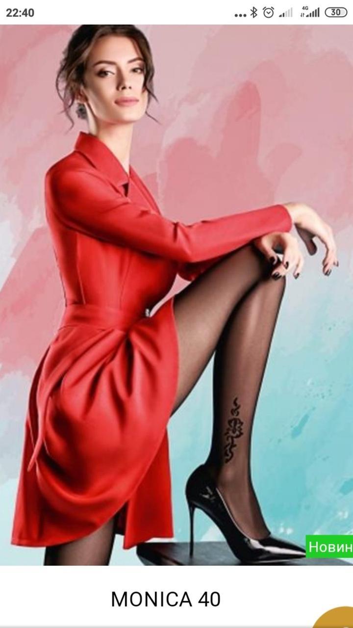 Фантазийные колготки с узором GIULIA Monica 40 den model 10
