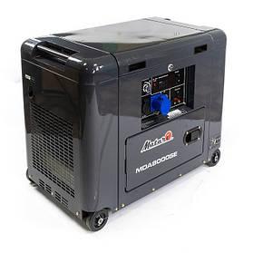 Генератор дизельный Matari MDA8000SE (6 кВт)