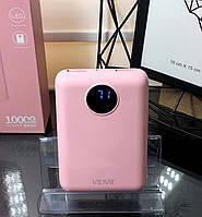 Power Bank быстрой зарядки 10 тыс.мАч,Vidvie PB746,2 usb порта,розовый