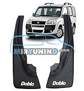 Брызговики Fiat Doblo 2000-2010 передние