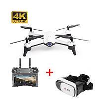 Дрон S165 2 камеры Ultra HD 4K + 720p 20 минут полёта черный стабилизация белый