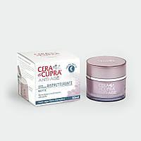 Мужской крем ночной освежающий с УФ-фильтрами Cera di Cupra 50 мл