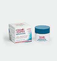 Крем защитный, увлажняющий и антиоксидантный для сухой и чувствительной кожи Cera di Cupra 50 мл