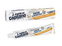 Паста зубная имбирь Pasta Del Capitano, Ginger, 75 мл