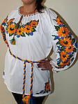 """Женская вышитая блуза """"Подсолнухи"""", 56, фото 2"""