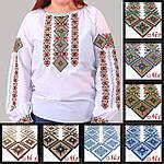 """Женская вышитая блуза """"Александра"""" №5, 44, фото 4"""