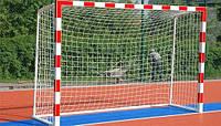 Ворота футбольные детские стальные 2000х1500 (не разборные) с полосами