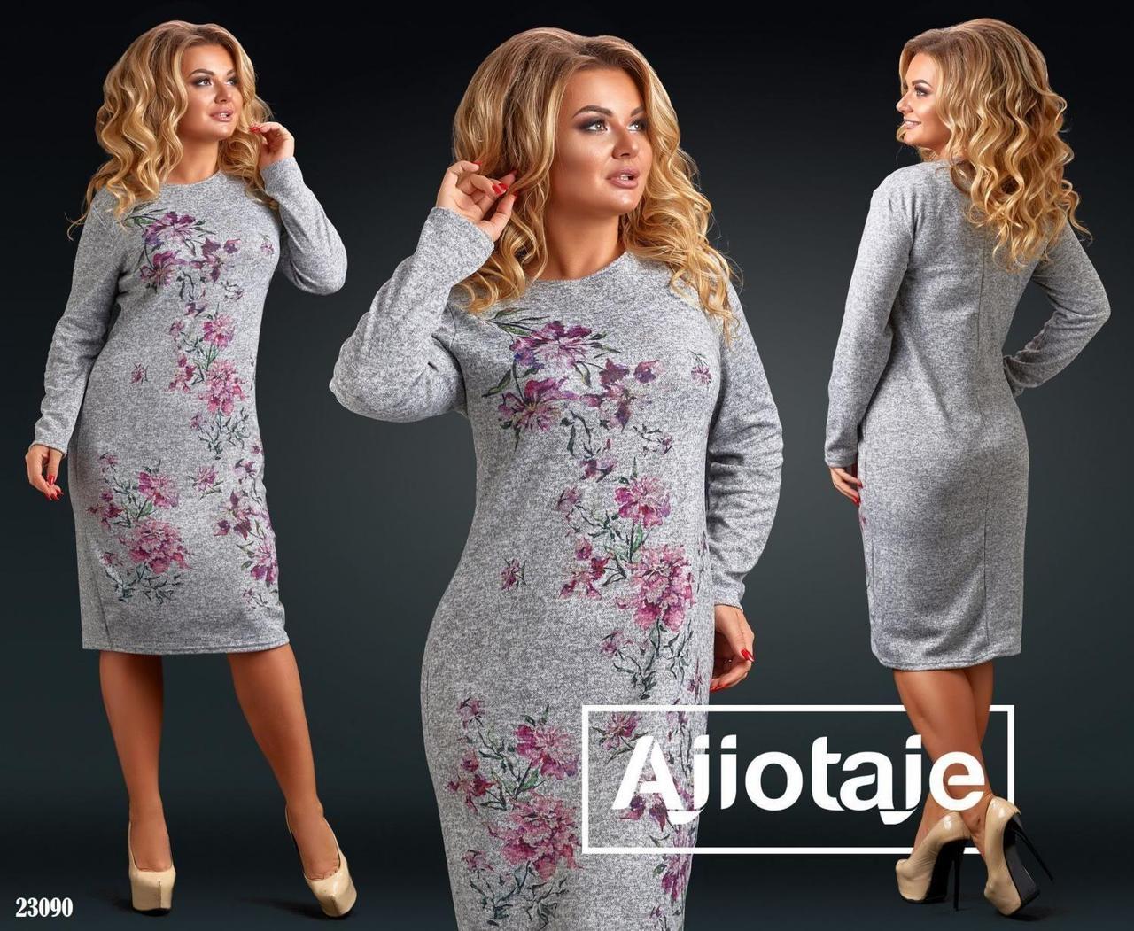 """Теплое и уютное женское платье ткань """"Ангора"""" 60 размер батал"""