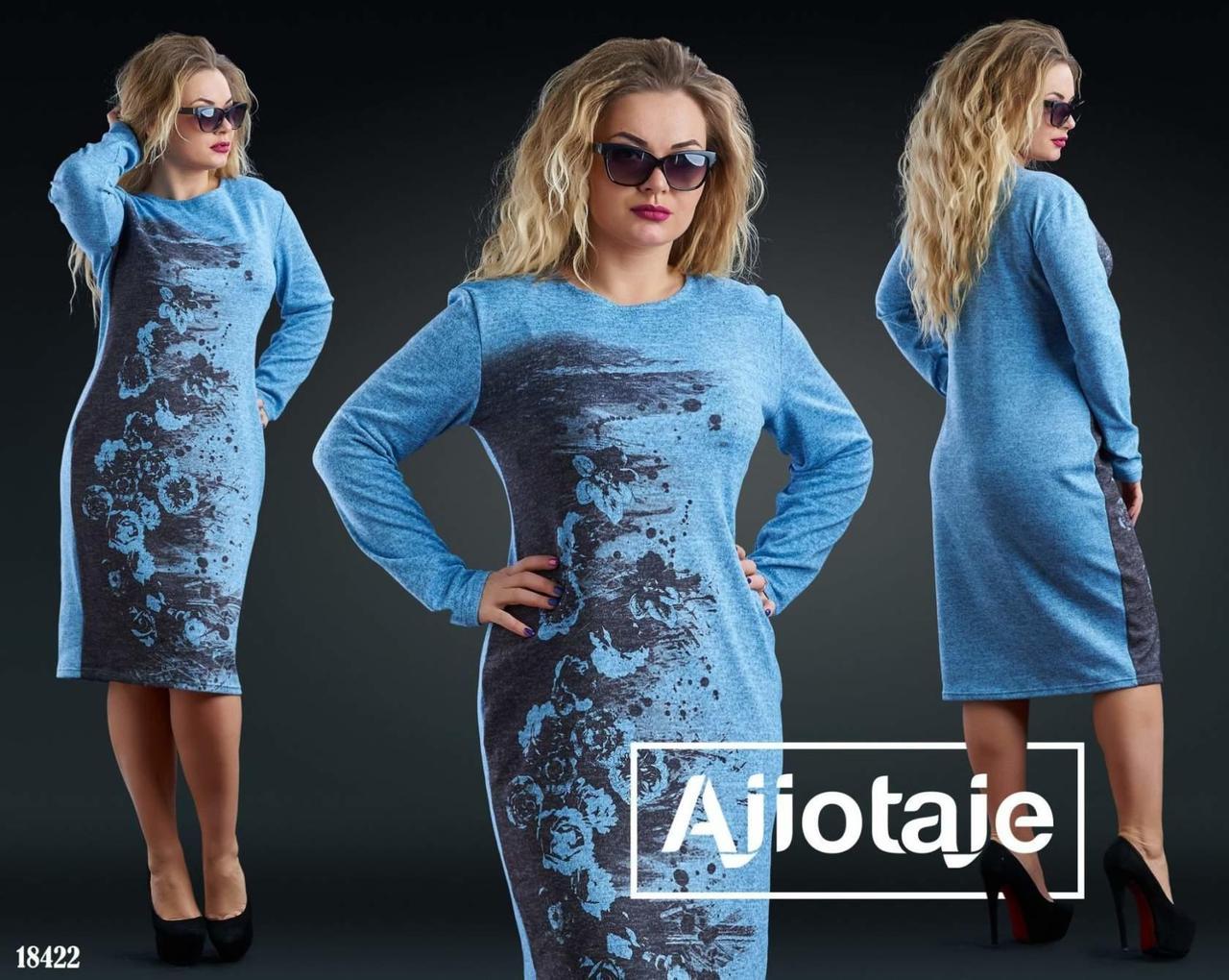 """Теплое и уютное женское платье ткань """"Ангора"""" 56 размер батал"""