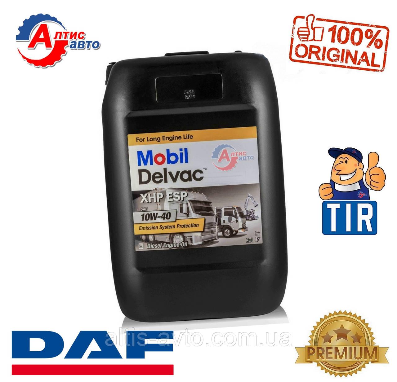 Моторное масло для DAF допуск Евро 5-2 вязкость 10W-40 Mobil CF/XF/LF для грузовиков тягача