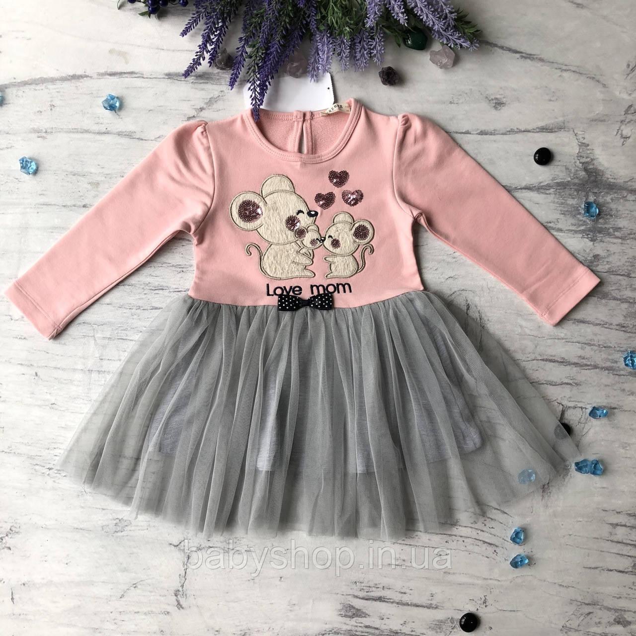 Пышное платье на девочку Breeze 181 . Размер 86 см, 92 см, 98 см, 104 см